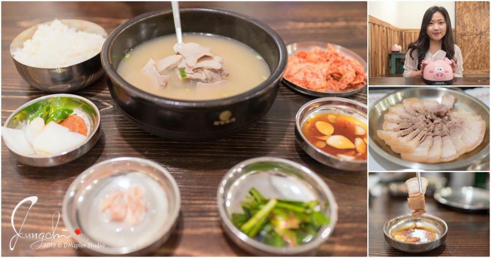 高雄新興|小月豬肉湯飯專賣店|釜山特色美食